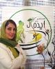 دکتر پروانه کاظمی